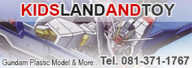Kidsland and Toy