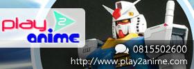 play2anime