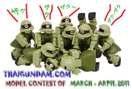 "TG Model Contest of MAR+APR 2011 ""ซาคุ ซาคุ"" ! โดย luckytoffee"