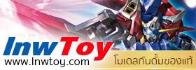ร้านขายโมเดล กันดั้ม กันพลา Gundam Gunpla โมเดลการ์ตูน ฟิกเกอร์